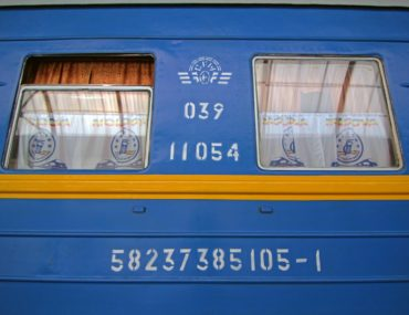 The Train from Bucharest to Chisinau