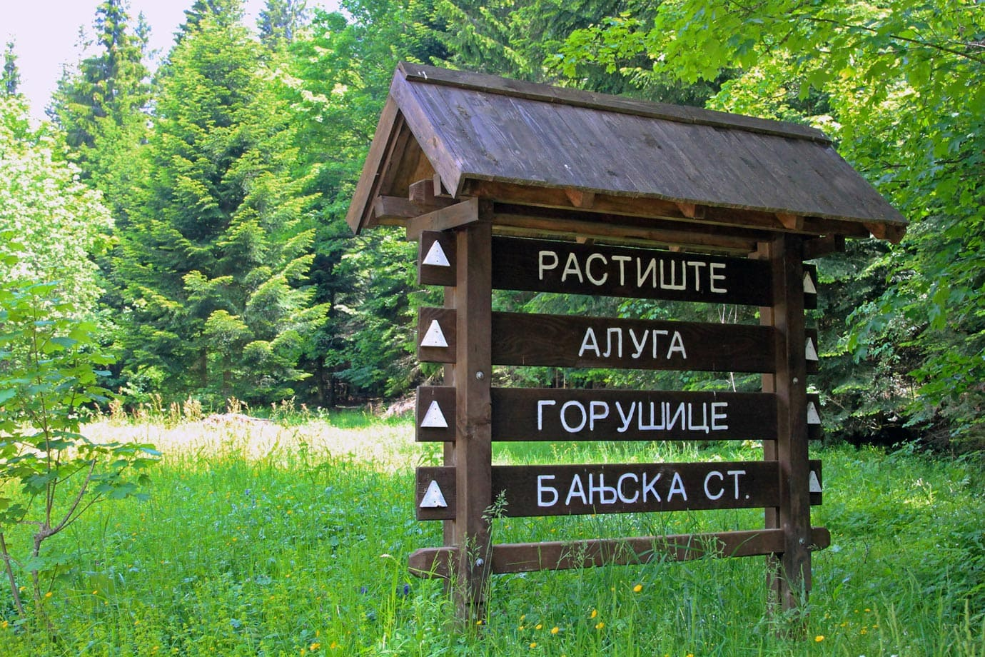 The start of the trail to Banska Rock