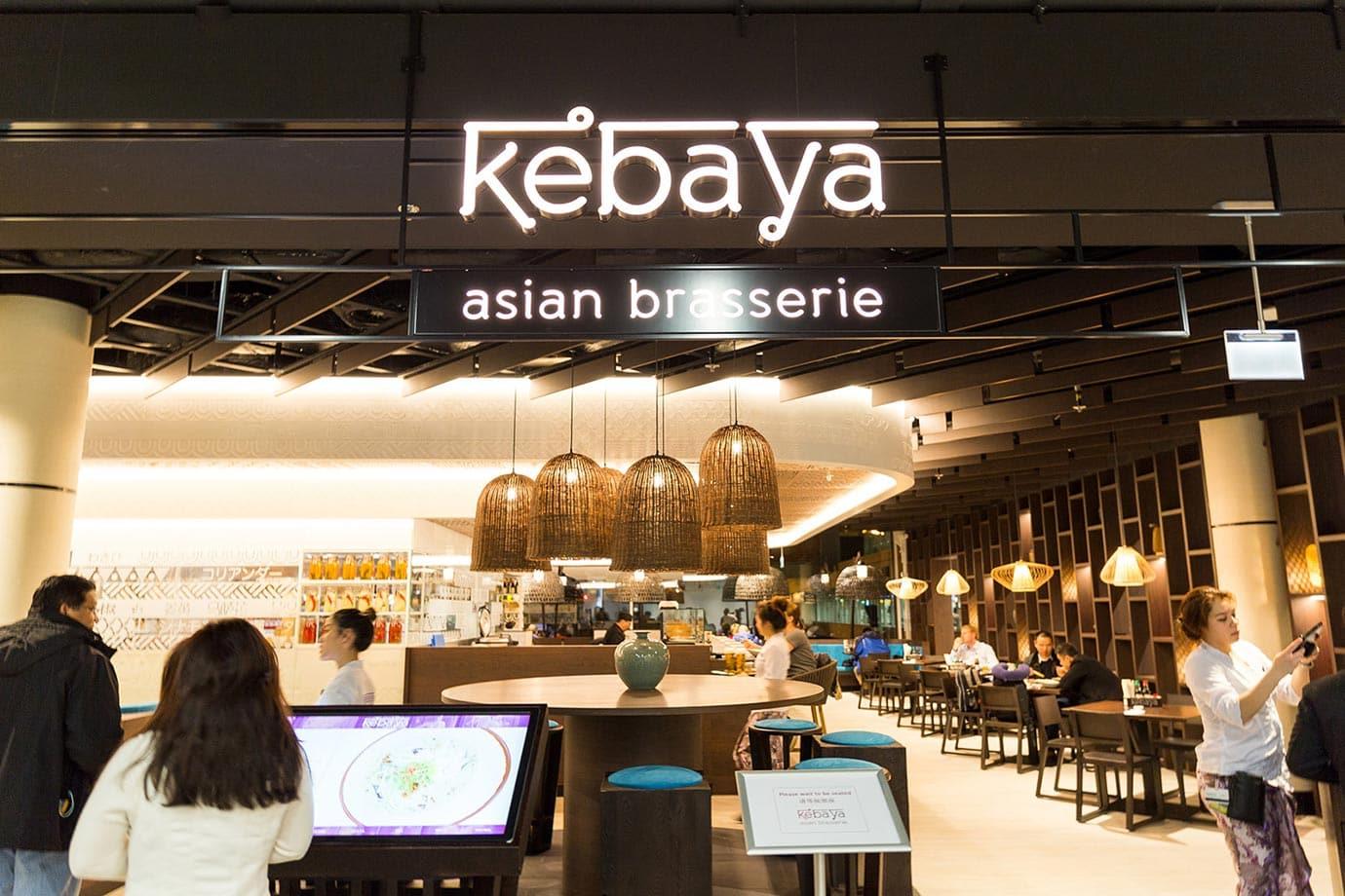 Kebaya Brasserie, Schiphol Airport