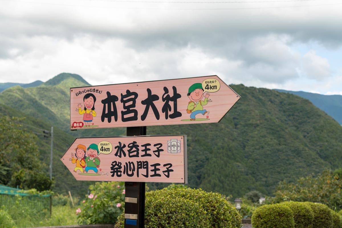 wakayama hiking