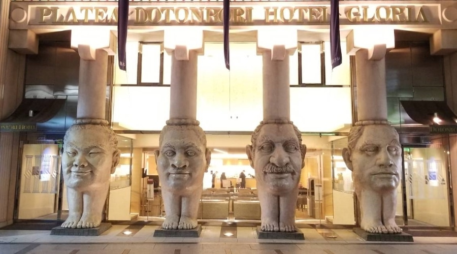 dotonburi hotel